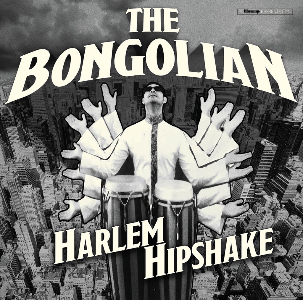 Harlem Hipshake LP cover